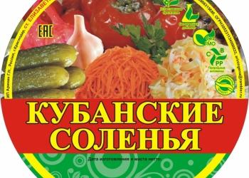 Соленья, Квашенья, Моченья, Корейские салаты