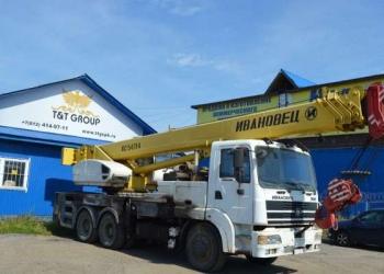 Автокран 35 тонн 31 метр