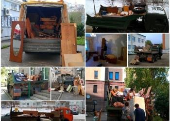 Вывоз старой мебели и любых вещей.
