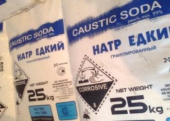 Предлагаем Натрий едкий «технический» в мешках по 25 кг. (со склада в Дзержинске
