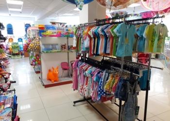 Детский магазин от 0 до 7 лет