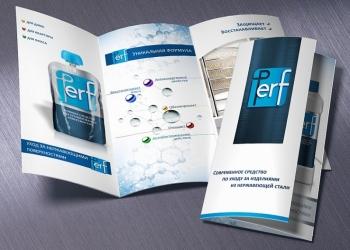 Печать евробуклетов | 1000 шт. | 3566