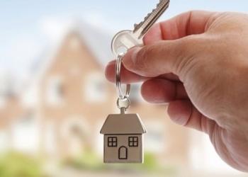 Покупка недвижимости или транспорта без кредита