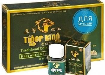 Король тигр для мужчин