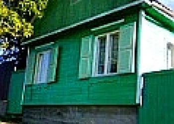 Продам дом, в центре города