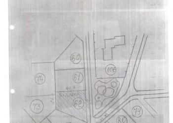 Продам земельный участок в Киреевске