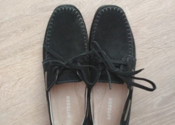 Туфли демисезонные для мальчика