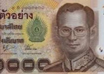Продам 1000 батов
