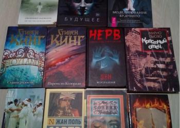 Продам книги новые и б/у