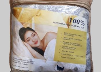 Подушка с наполнителем из верблюжьей шерсти