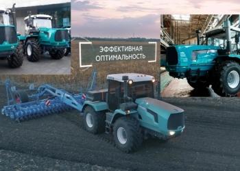 Трактор БТЗ ( ХТЗ ) нового образца. Весь модельный ряд. Представитель завода.