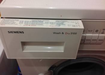Продаётся стиральная машина SIMENS  WD3100