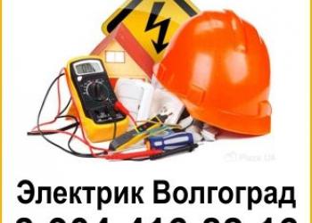 Домашний Электрик