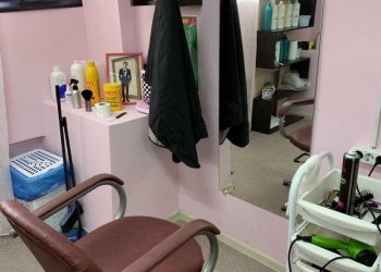 Салон- парикмахерская