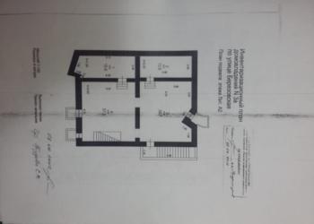 Аренда торгово - офисных помещений на ул.Березовская 3А