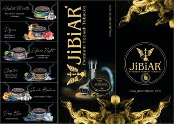 Смесь для кальяна Jibiar премиум класса из Турции