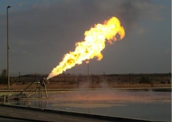Горелка для сжигания нефти