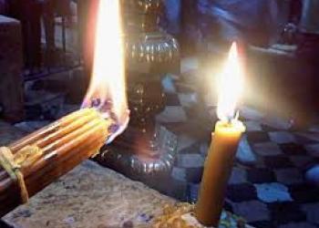 свечи Иерусалимские. Освещенные.Защитные.