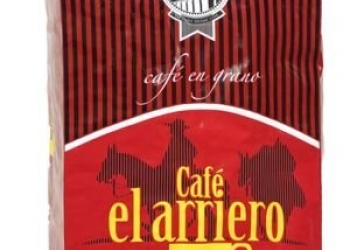 Кубинский зерновой кофе