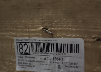 Кабель АВББШВ 4*50 066 ЭКЗ Новый.