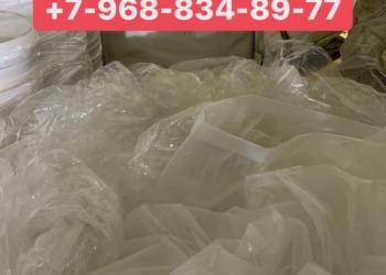 Прием отходов пнд пвд стретч полипропилен