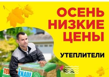 ВЕГОС-М