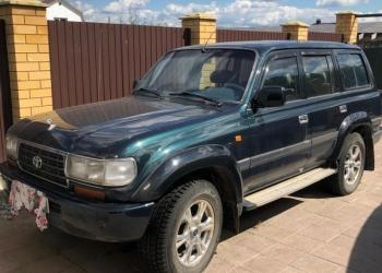 Toyota Land Cruis 1995 г продажа