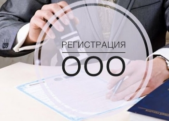 """ООО """"Бизнес парк"""""""