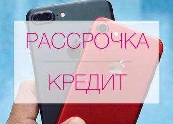 iPhone 5 6 7 8 X
