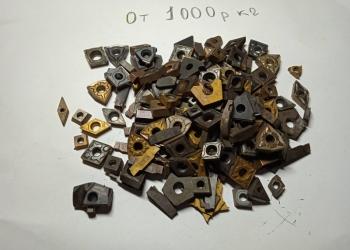 От 1000 р Куплю б/у пластины тк вк  от импортного металлоружушего инструмента.