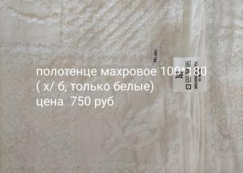 Сделано в Туркмении