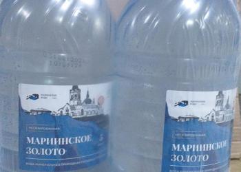 МАРИИНСКИЕ воды