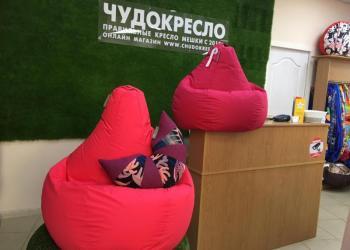 Кресло Мешки