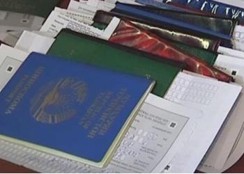 Миграционные услуги иностранцам