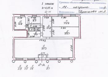 Коммерческое помещение, 188.8 м от собственника