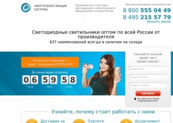 """Создание корпоративных сайтов """"под ключ"""""""