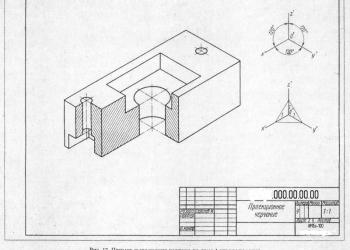 Начертательная геометрия, инженерная графика