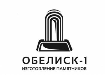 Памятники. Акция до 30 октября 2015г.