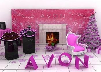 Бесплатно зарегестрирую в компанию Avon!!!