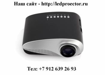 LED Видео-проектор от производителя