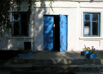 магазин в центре Знаменки