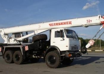 Автокран 32 т. Качественное выполнение работ в г. Ликино-Дулево.
