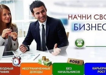 Бизнес проект
