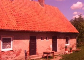 Дом 1479 м2