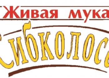 Мука Оптом 15р/кг