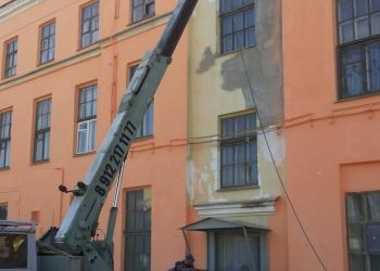 Услуги, аренда, заказ автовышки 16м телескоп