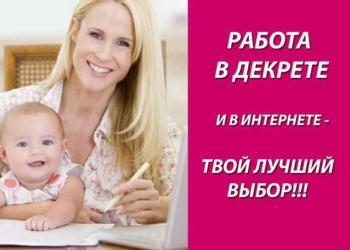 Заработок 4000 рублей в день.