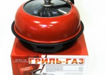 сковорода гриль- газ