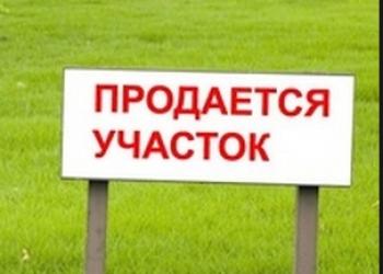 Продаю  земельный   участок /Краснодар/