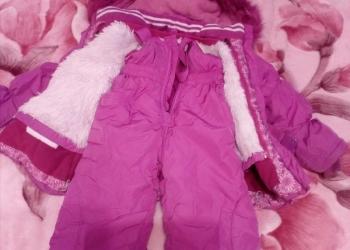 детская куртка на девочку 4-5лет